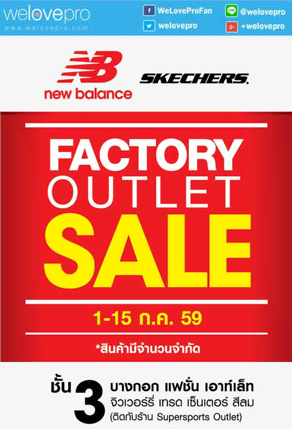 Factory Outlet Sale