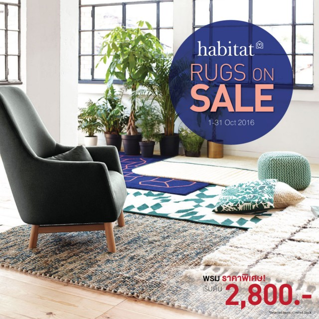 Habitat Rugs on Sale! Special price starting  at 2,800 THB.